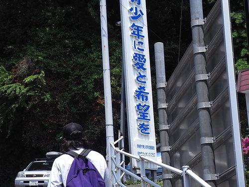 oyama1.JPGのサムネール画像