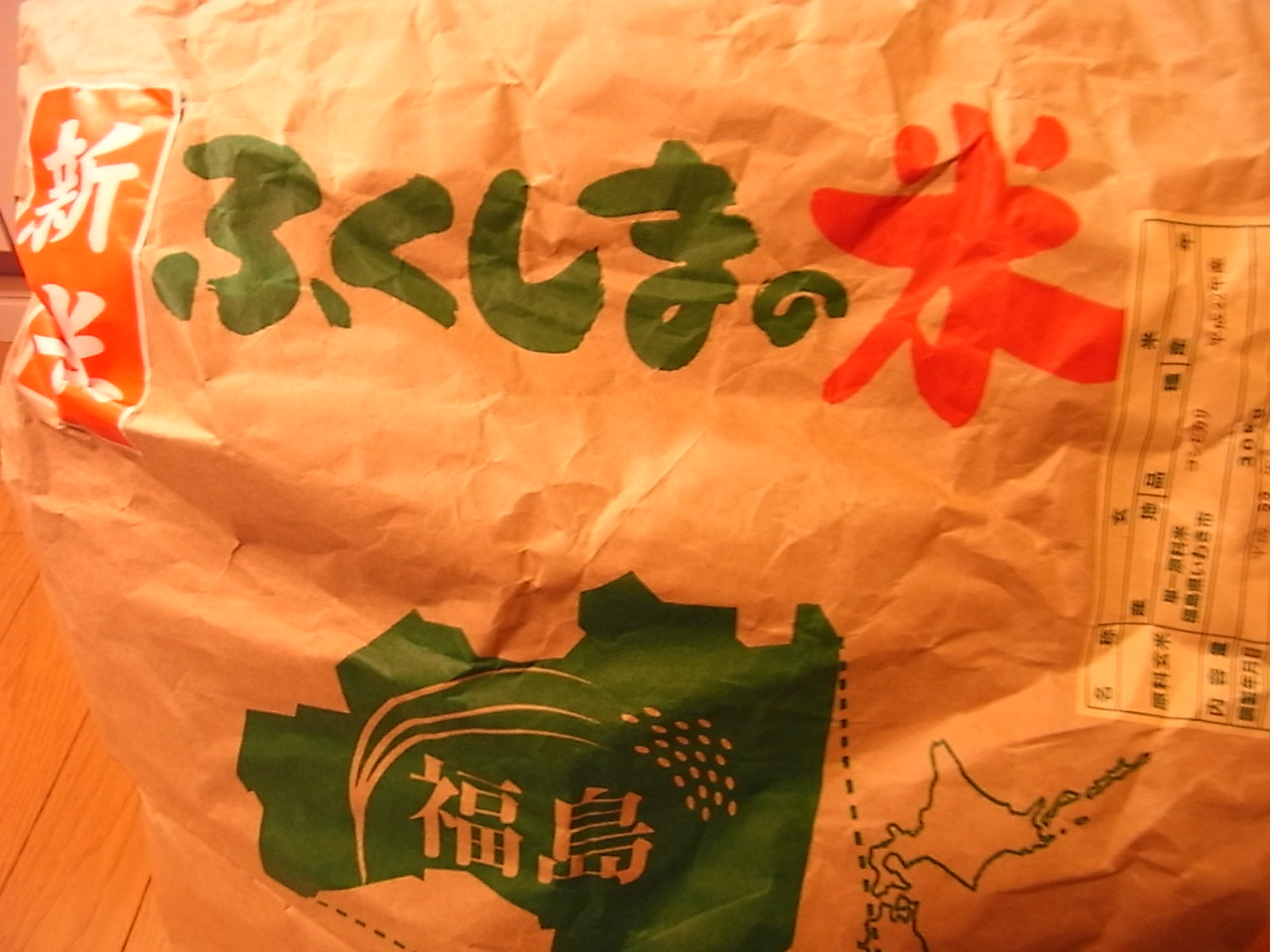 http://susumufukuzaki.com/this_is_not_a_dugudagii_blog/fuku.JPG